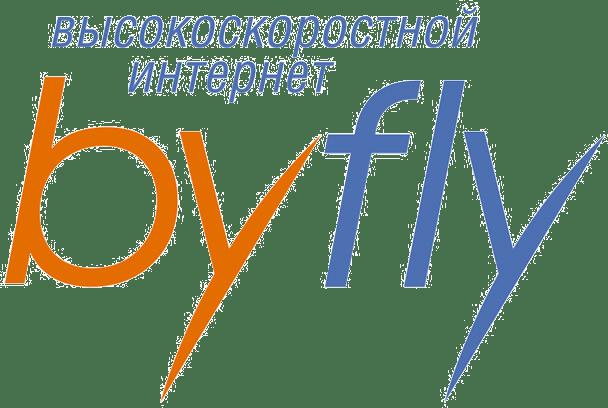 Скорость интернета ByFly: проверка и ускорение