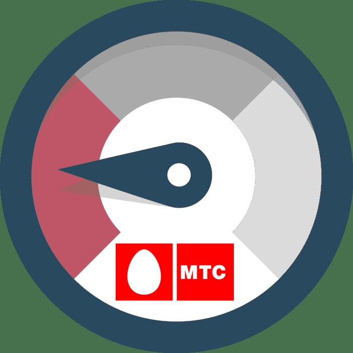 Скорость интернета МТС: проверка и ускорение