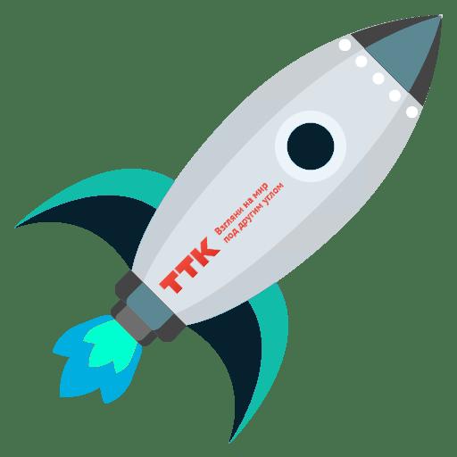 Скорость интернета ТТК: тест и ускорение
