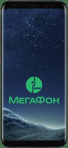 Скорость интернета Мегафон на телефоне и модеме